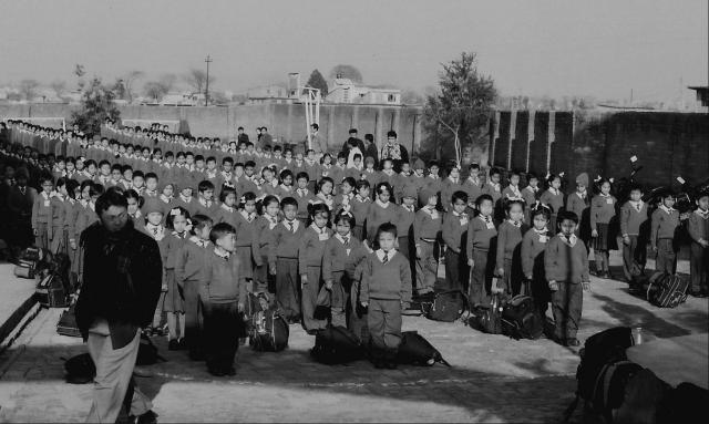 Picture of the Day: Nepal Students
